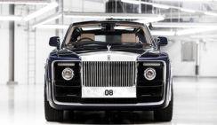 Самый дорогой в мире автомобиль выглядит так