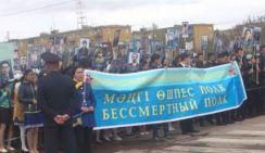 В Казахстане (г. Актобе) в День Победы не состоится шествие «Бессмертного полка»