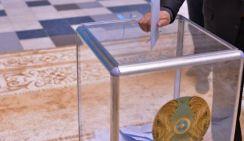 ЦИК Казахстана зарегистрировала семь кандидатов в президенты