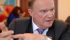Зюганов сравнил Беловежские соглашения с гитлеровским нападением