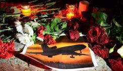 Экипаж Ту-154 вышел в такие режимы, на которых самолёт не летает