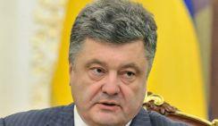 Украина может остаться без президента