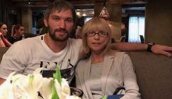 Хоккеист Овечкин прокомментировал смерть Веры Глаголевой