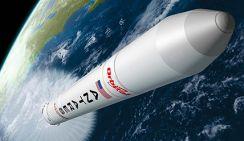 Американская ракета чуть не столкнулась с самолетом