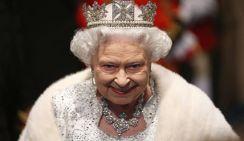 Британская королева арендовала землю в Киеве