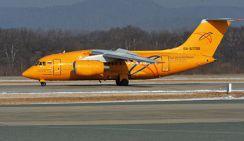 Переговоры пилотов разбившегося Ан-148