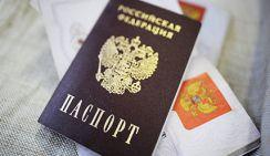 Около 1,5 млн паспортов россиян по ошибке стали недействительными