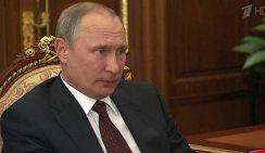 Владимир Путин получает социальную пенсию
