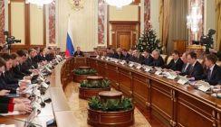 Правительство утвердило план новой приватизации