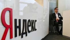 СМИ: «Яндекс» собирается стать мобильным оператором