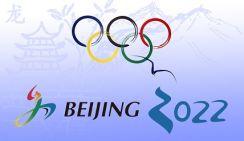 Дефицит специалистов Олимпиады-2022 в Пекине достигает 70%