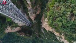 Вид парка Чжанцзяцзе с птичьей высоты
