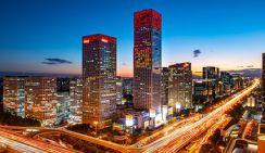 Пекин занимает первое место по рыночной капитализации