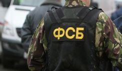 ФСБ опубликовала видео задержания саратовского полицейского