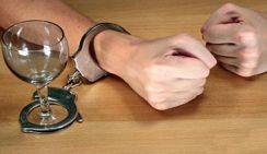 Назван регион - лидер по пьяным преступлениям