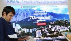 Немцы в Крыму опять разозлили Киев