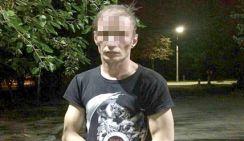 Под Краснодаром семья каннибалов съела около 30 человек