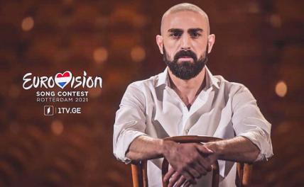 «Евровидение-2021»: Горячий грузинский певец перестарался с мачизмом