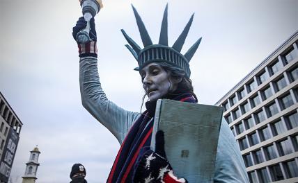 Размахивая кулаками, Америка движется к катастрофе
