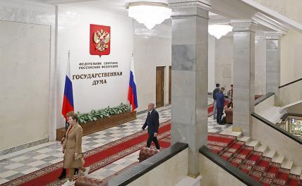 Транзит власти может начаться в мае, но Путин непредсказуем