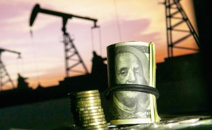 А какже санкции: Россия заливает США нефтью