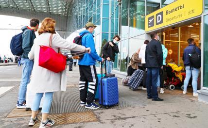 Россияне скупают чемоданы: Где нас с ними ждут?