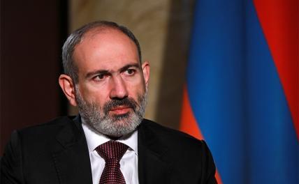 Премьер-министр Армении Пашинян подаст в отставку