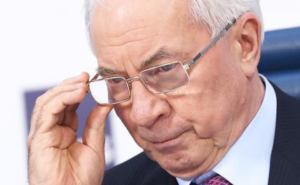 Экс-премьер Украины поразился рейтингу Зеленского