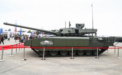 Штучный товар: Су-57 и«Армата» будут наблюдать за боем издали