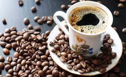 Выяснилось, сколько кофе можно выпивать в день