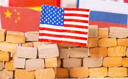 Россия и Китай дадут отпор США в новой холодной войне