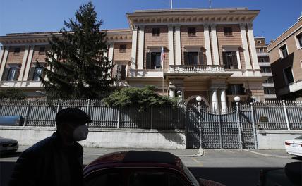 Явка провалена: На чём погорел русский разведчик в Италии
