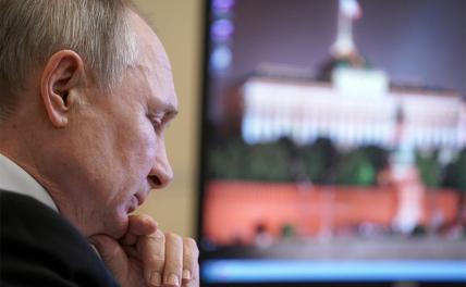 Трюк Байдена: Россию и Китай на саммите по климату ждет публичная порка «за всё»