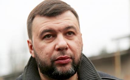 Глава ДНР оценил вероятность большой войны в Донбассе