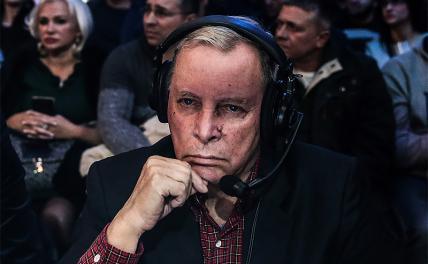 Скончался спортивный комментатор Владимир Гендлин