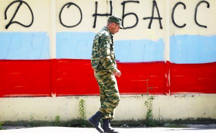 Если Украина нападет на Донбасс: Какой должна быть реакция России?