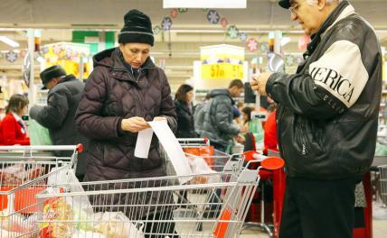 Прогнозы на лето: Разгон инфляции, дефицит и директивная заморозка цен на все