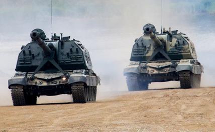 Дорогу на Киев танкам Шойгу расчистят «Акация», «Мста-С» и«Торнадо»