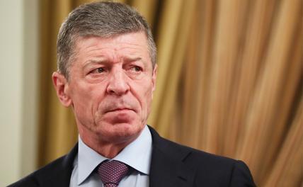 Козак не исключил, что Россию могут вынудить воевать в Донбассе