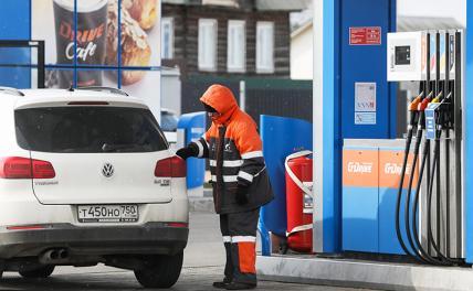 Бензин в России с начала года подорожал больше, чем за 2020 год