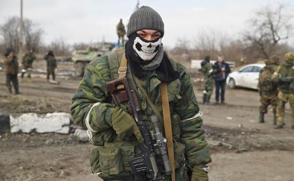 Грянетли Донбасс?