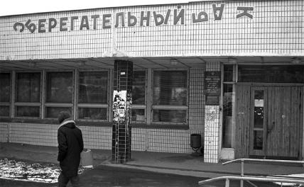 Либералы признали «ошибку» Гайдара-Чубайса