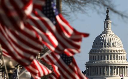 Война США в Европе: континентальное 11сентября?
