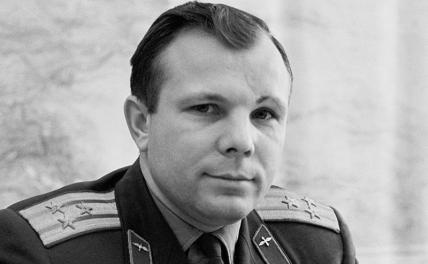 Космонавт раскрыл версию гибели Юрия Гагарина