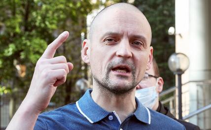 Удальцов назвал Послание Федеральному собранию последним шансом Путина