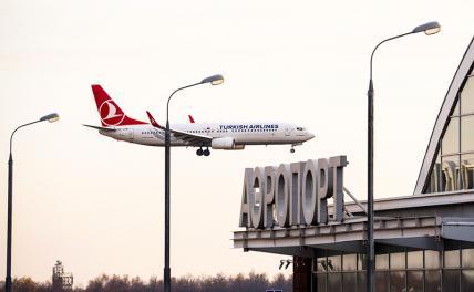 Ограничение полетов с Россией сильно ударит по экономике Турции