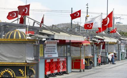 В Турции массово закрываются бары и рестораны