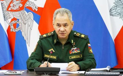 Шойгу сообщил, что США стягивают свои войска к границам России
