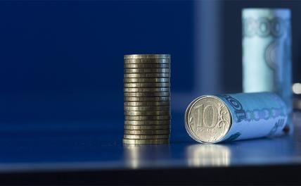 Аналитик сказал, как ситуация на Украине повлияет на курс рубля