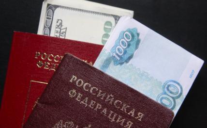 Россия скоро поделит паспорта на обычные и«золотые»